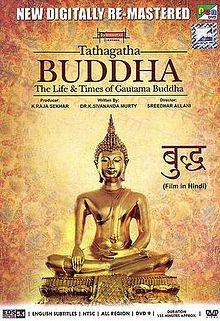 220px-Tathagatha_Buddha_film_DVD_cover